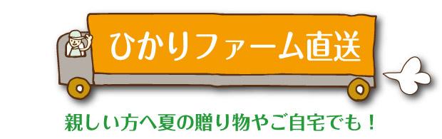 縺ィ縺・b繧阪%縺励・繝シ繝繝倥z繝シ繧キ繧兔縺医◆繧吶∪繧√€√→縺・b繧阪%縺励♀繧翫@繧吶s_03